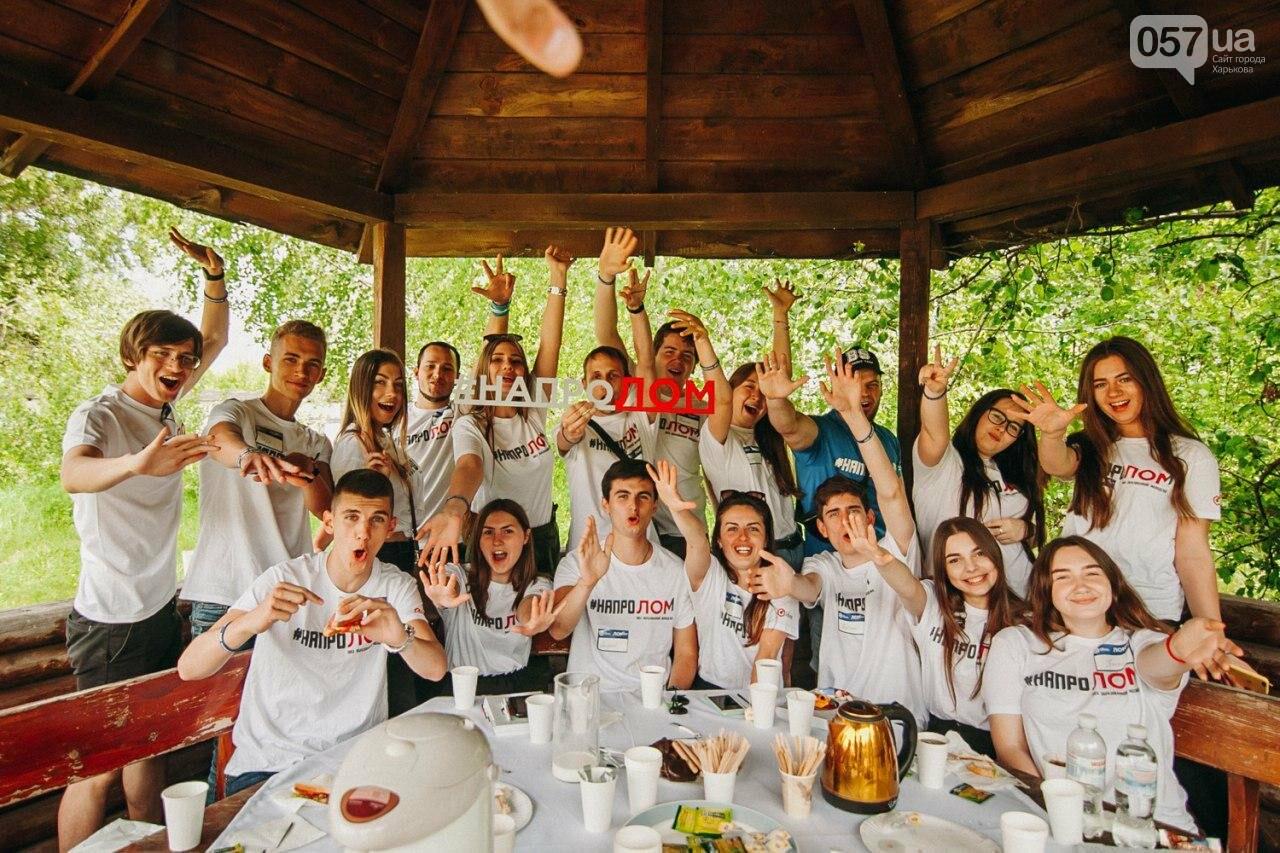 Умение говорить и верить в себя: на Харьковщине провели второй слет Лиги Образованной Молодежи, - ФОТО, фото-2