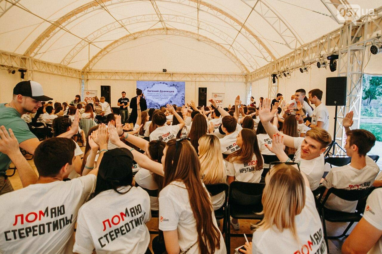 Умение говорить и верить в себя: на Харьковщине провели второй слет Лиги Образованной Молодежи, - ФОТО, фото-5