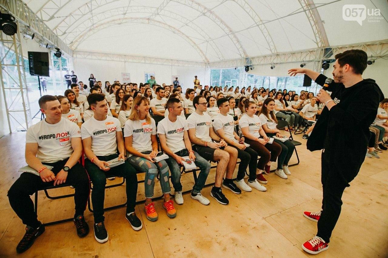 Умение говорить и верить в себя: на Харьковщине провели второй слет Лиги Образованной Молодежи, - ФОТО, фото-3