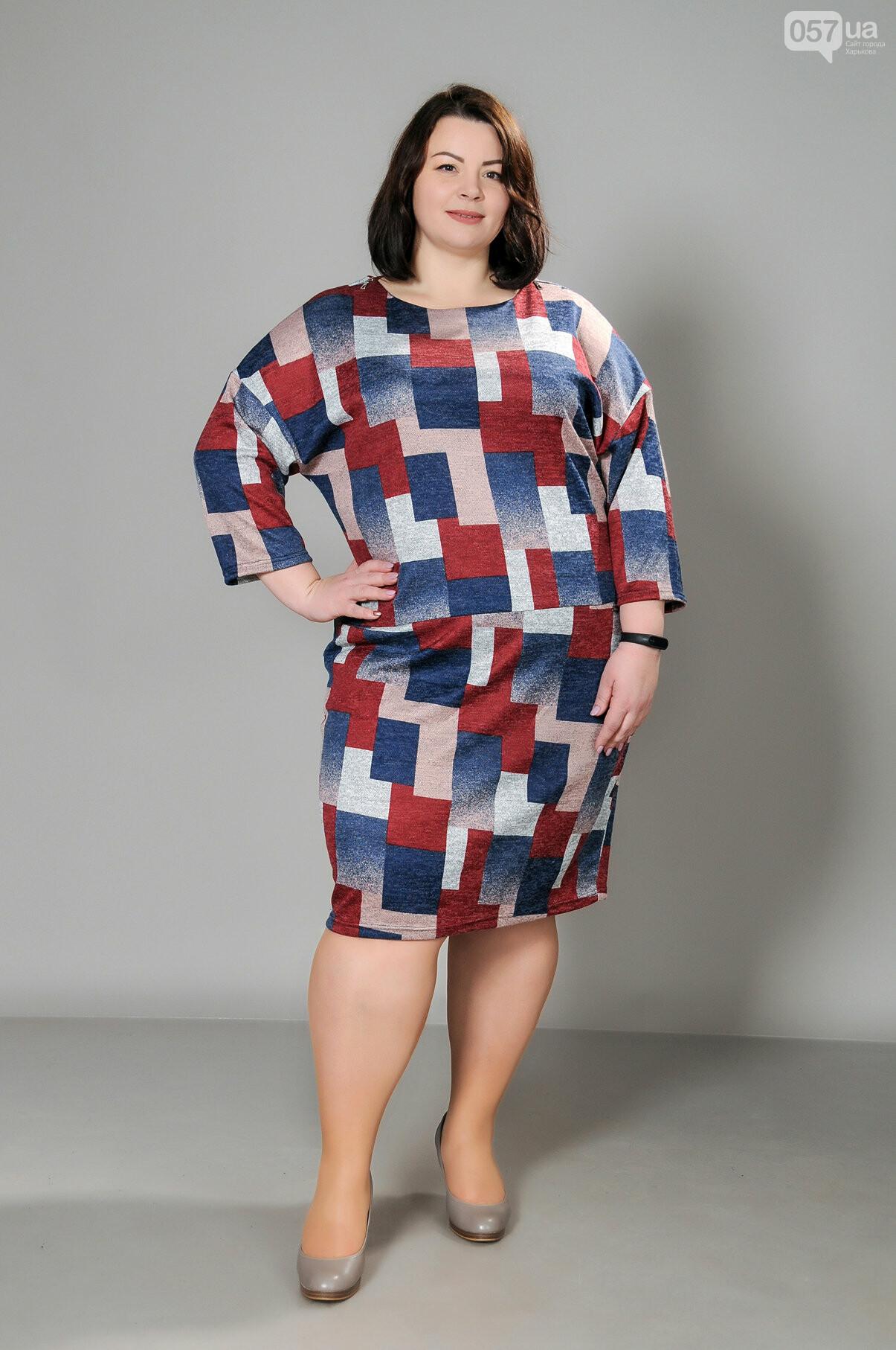 Выбираем платье большого размера, фото-1