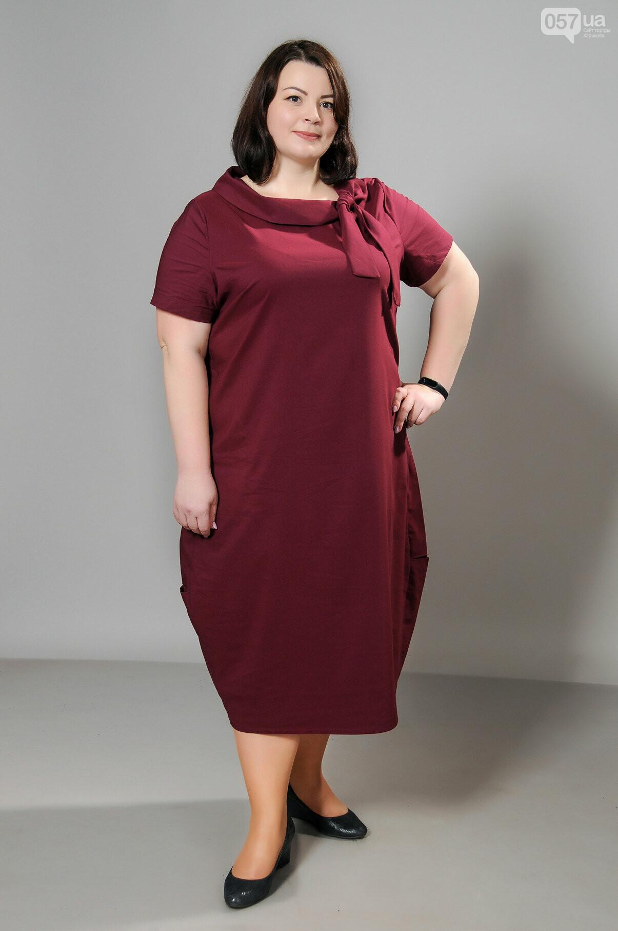 Выбираем платье большого размера, фото-3