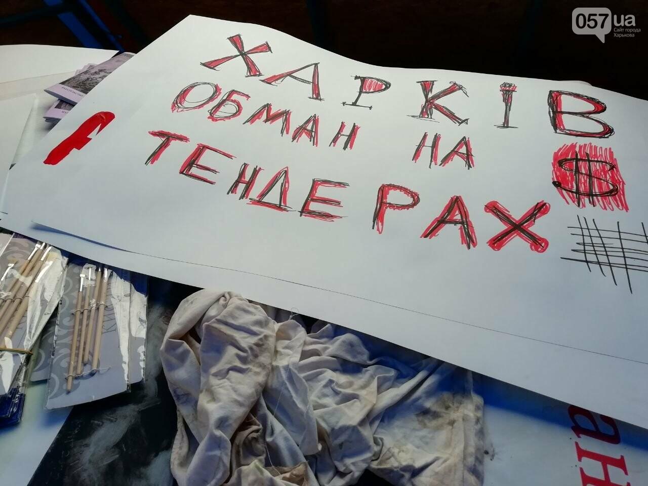 Нарисуй претензию к Кернесу: на площади Свободы организовали акцию, - ФОТО, фото-7
