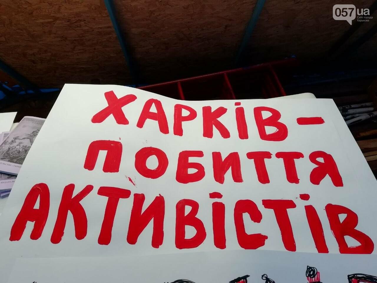 Нарисуй претензию к Кернесу: на площади Свободы организовали акцию, - ФОТО, фото-5