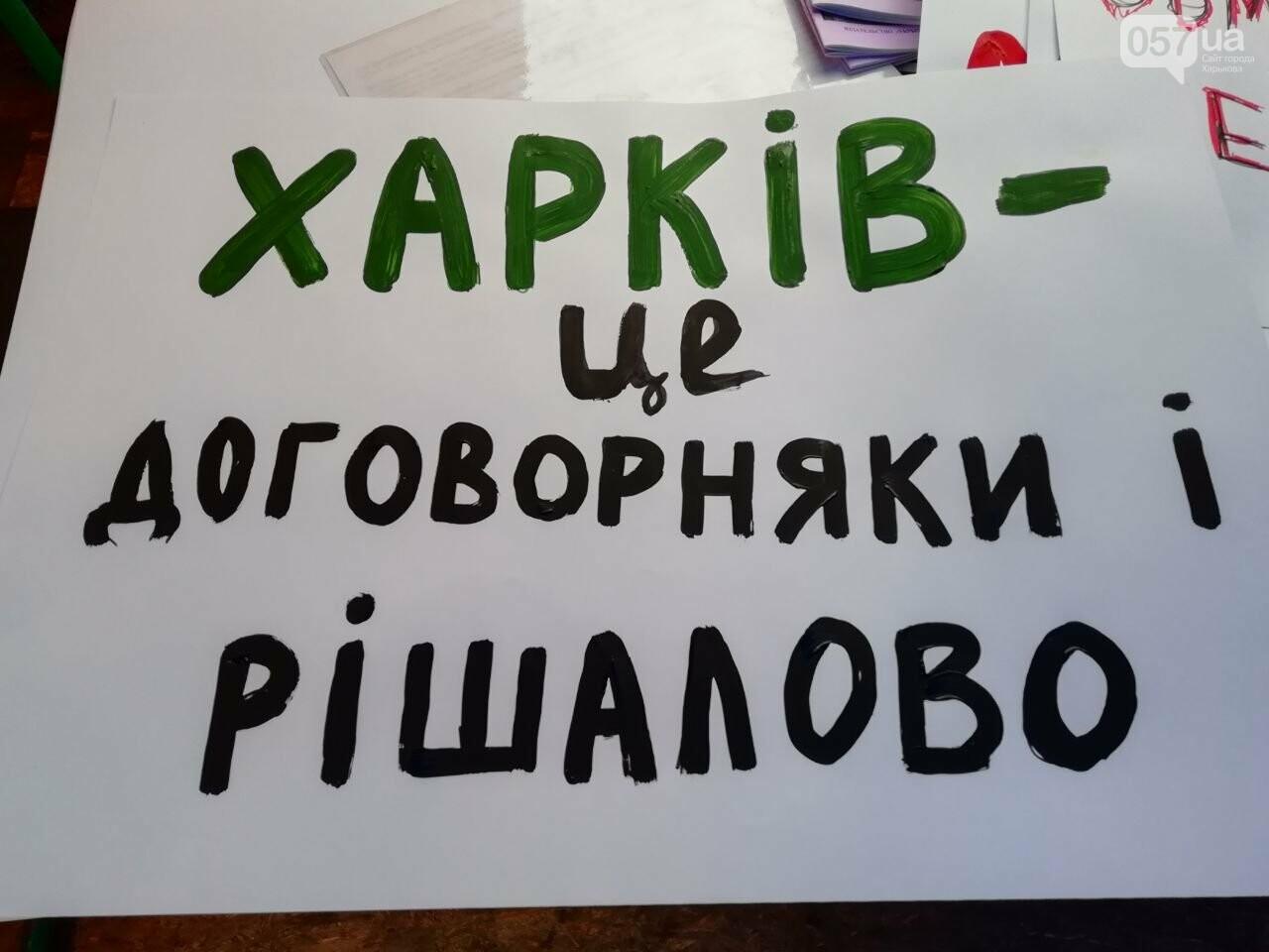 Нарисуй претензию к Кернесу: на площади Свободы организовали акцию, - ФОТО, фото-6