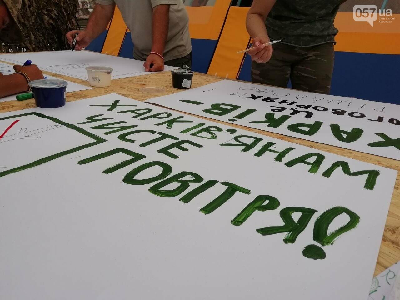 Нарисуй претензию к Кернесу: на площади Свободы организовали акцию, - ФОТО, фото-1