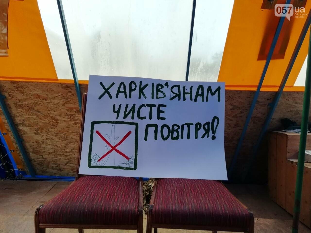 Нарисуй претензию к Кернесу: на площади Свободы организовали акцию, - ФОТО, фото-2