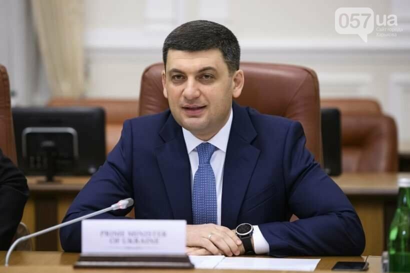 Украинская стратегия. Почему Гройсман идет в парламент с новой партией?, фото-1