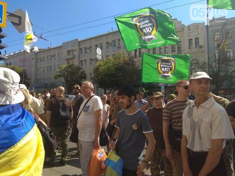 Возле мэрии проходит пикет против переименования проспекта Григоренко, - ФОТО, фото-1