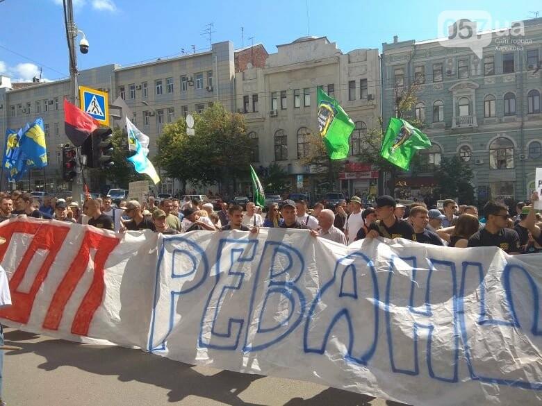 Возле мэрии проходит пикет против переименования проспекта Григоренко, - ФОТО, фото-3