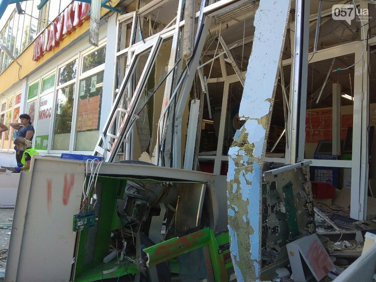 Взрыв банкомата на Алексеевке: неизвестные нанесли магазину убыток на 200 тысяч гривен, - ВИДЕО, фото-9