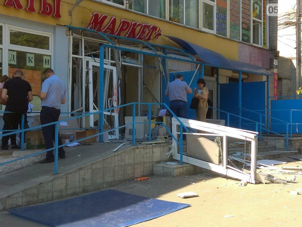 Взрыв банкомата на Алексеевке: неизвестные нанесли магазину убыток на 200 тысяч гривен, - ВИДЕО, фото-8