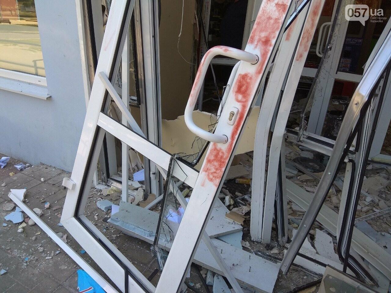 Взрыв банкомата на Алексеевке: неизвестные нанесли магазину убыток на 200 тысяч гривен, - ВИДЕО, фото-2