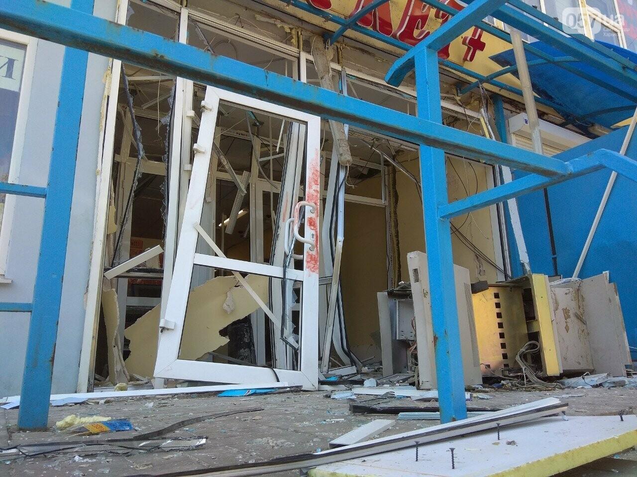 Взрыв банкомата на Алексеевке: неизвестные нанесли магазину убыток на 200 тысяч гривен, - ВИДЕО, фото-4