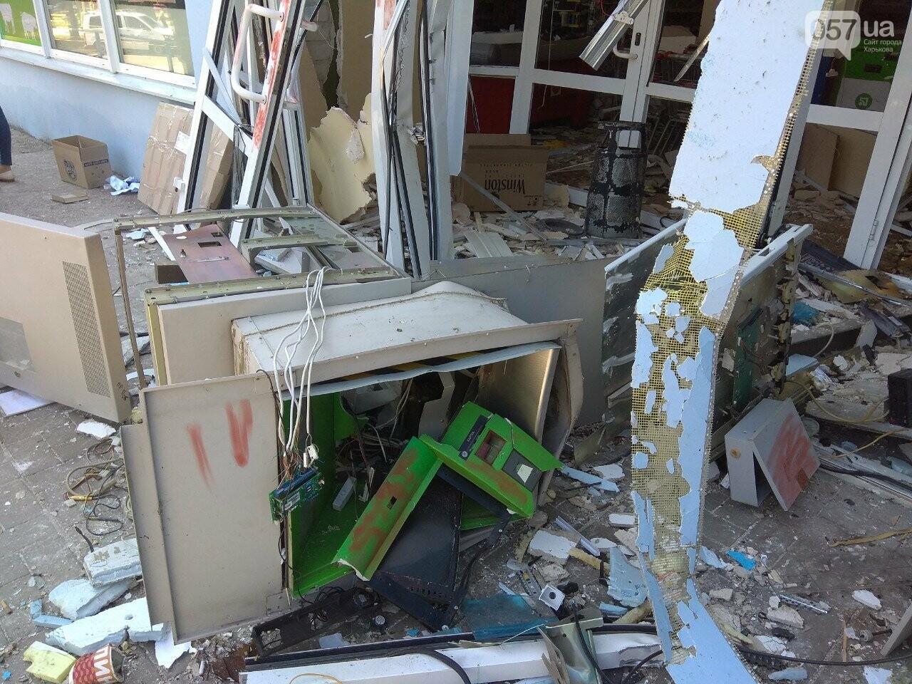 Взрыв банкомата на Алексеевке: неизвестные нанесли магазину убыток на 200 тысяч гривен, - ВИДЕО, фото-5