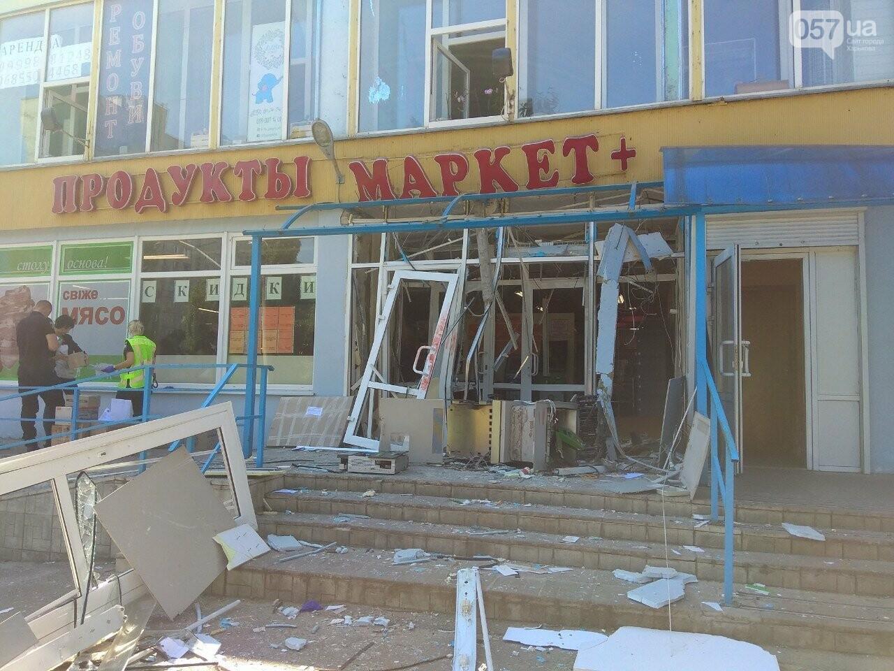 Взрыв банкомата на Алексеевке: неизвестные нанесли магазину убыток на 200 тысяч гривен, - ВИДЕО, фото-7