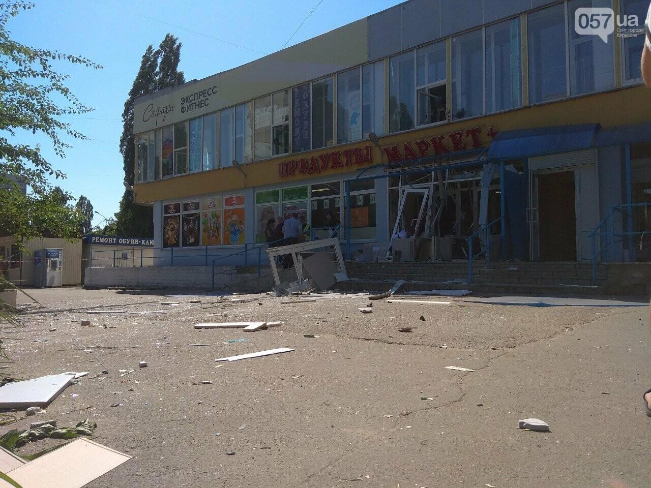 Взрыв банкомата на Алексеевке: неизвестные нанесли магазину убыток на 200 тысяч гривен, - ВИДЕО, фото-12