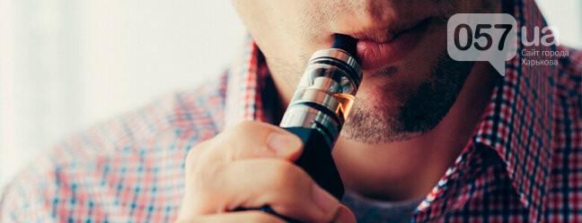 Электронные сигареты могут стать привычкой на долгие годы , фото-1