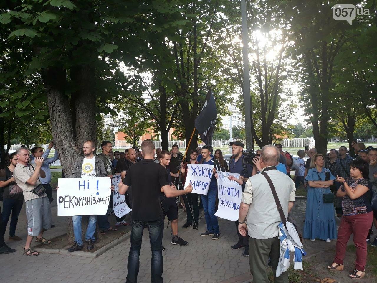 «Ветры сами снесут памятник Жукову»: в Харькове активисты протестовали против восстановления бюста, - ФОТО, фото-3