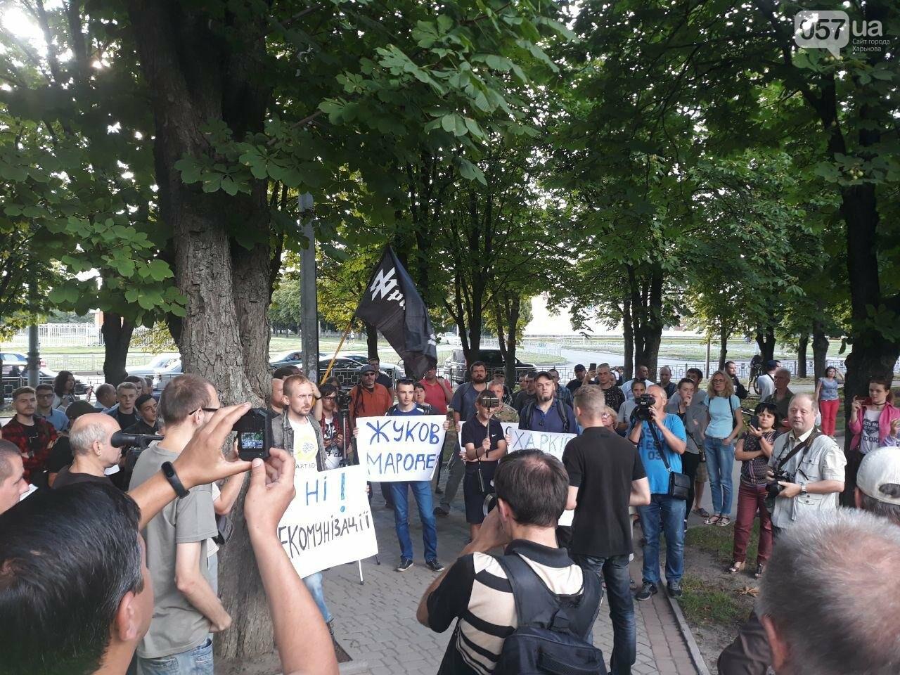 «Ветры сами снесут памятник Жукову»: в Харькове активисты протестовали против восстановления бюста, - ФОТО, фото-4