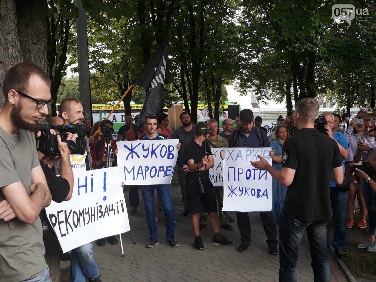 «Ветры сами снесут памятник Жукову»: в Харькове активисты протестовали против восстановления бюста, - ФОТО, фото-5