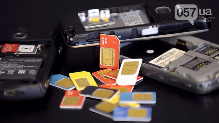 3 новые услуги мобильных операторов Украины, которыми уже можно пользоваться, фото-1