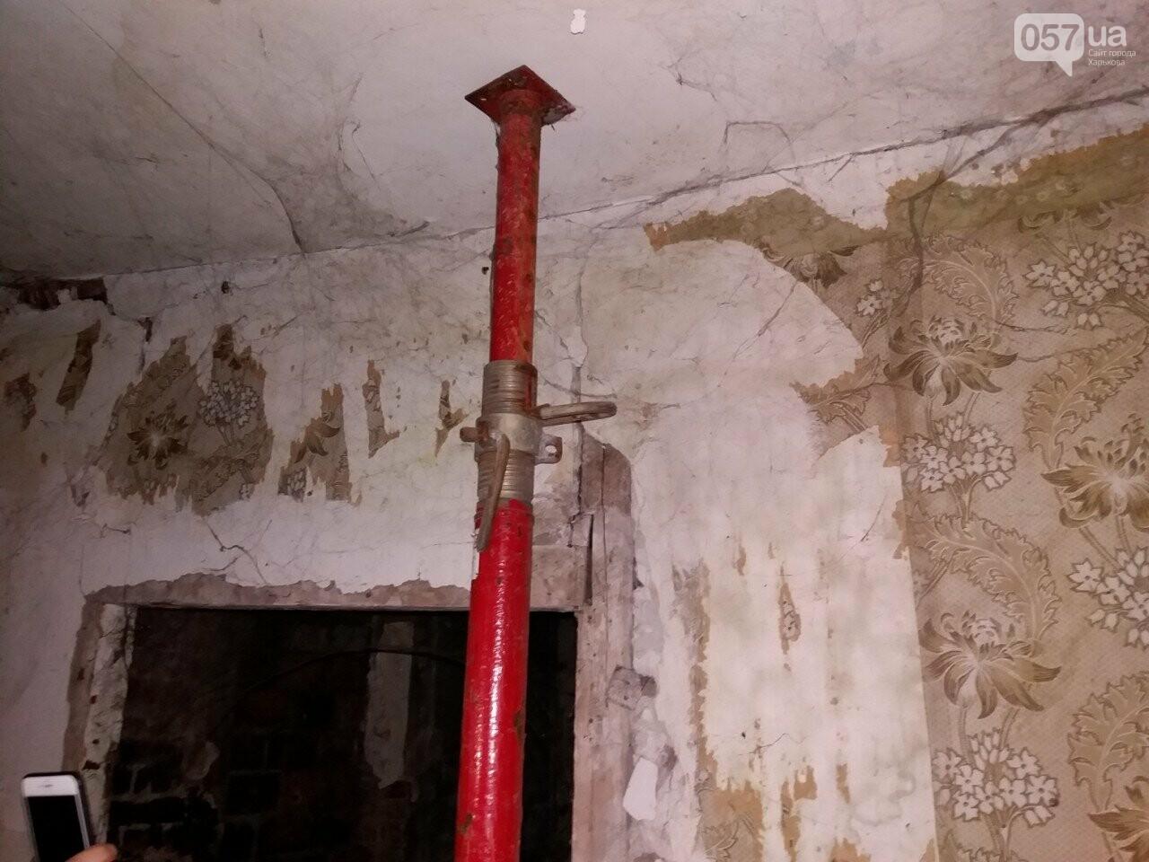10 лет без ремонта: почему в Харькове не спешат восстанавливать аварийный дом, - ФОТО, фото-35