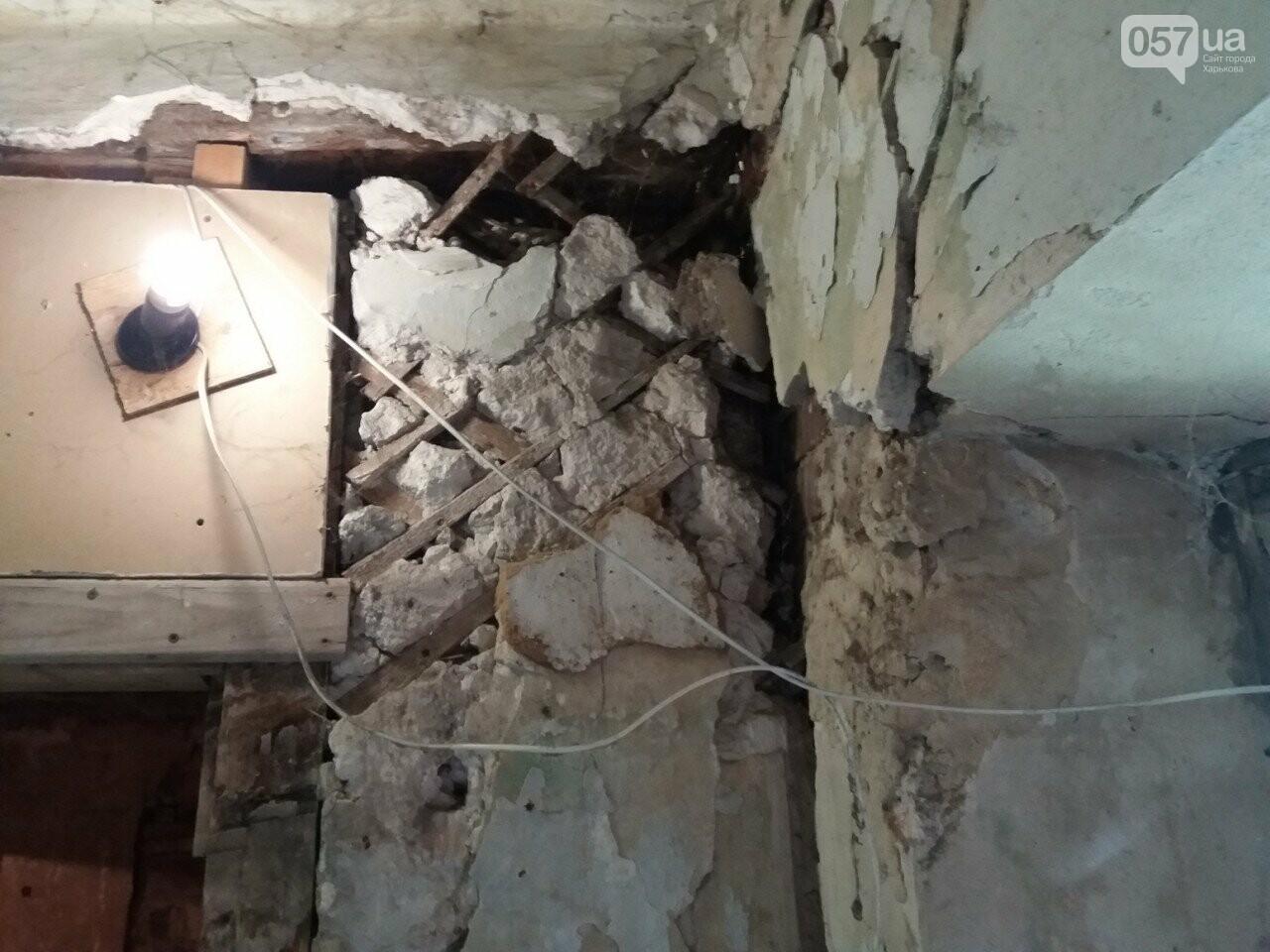10 лет без ремонта: почему в Харькове не спешат восстанавливать аварийный дом, - ФОТО, фото-12