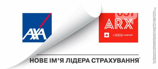 ARX – страховая крепость Украины, фото-1