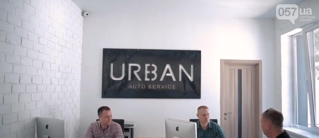 СТО Urban: в Харькове открылся автосервис нового поколения, фото-1