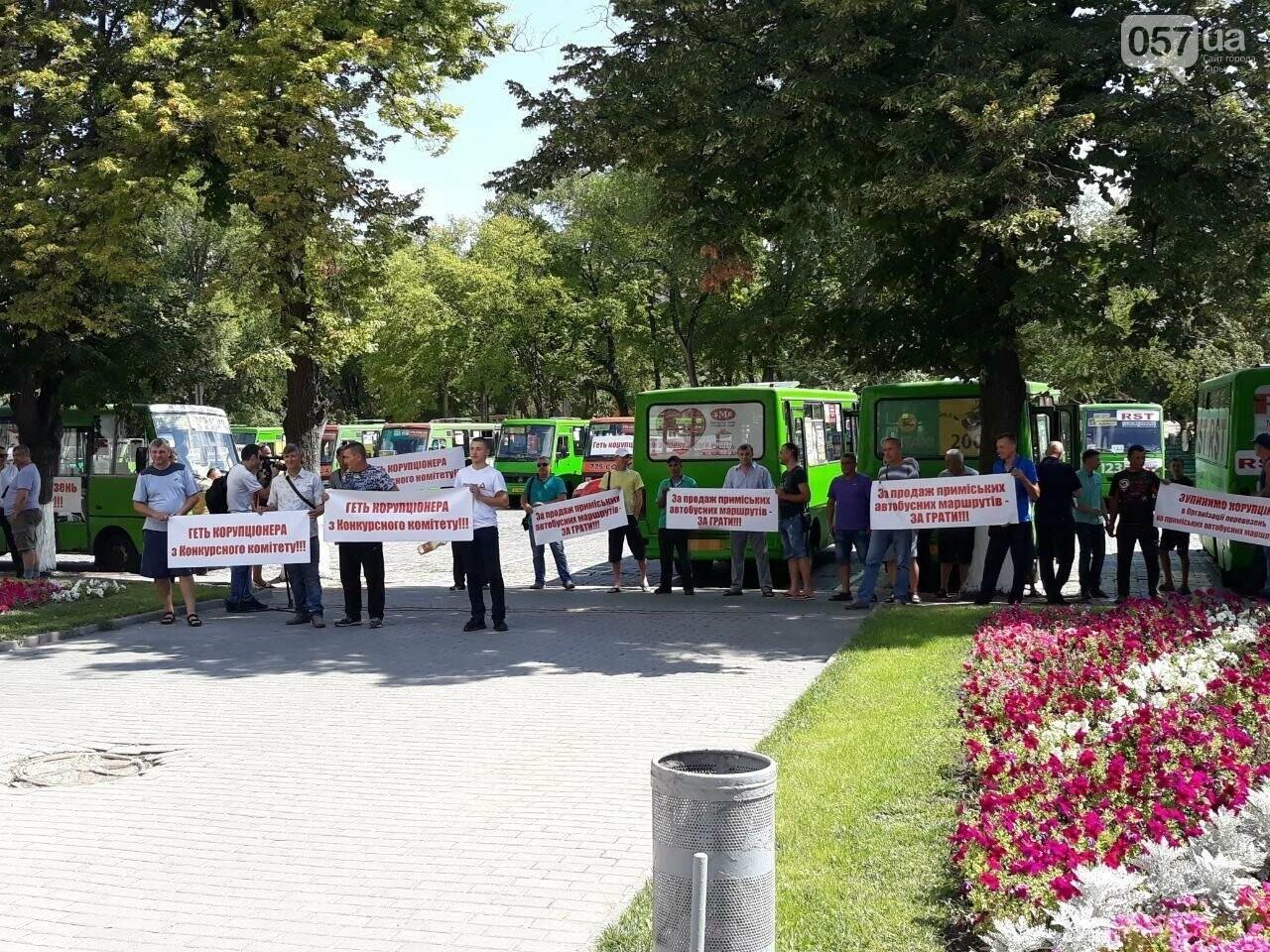 «Долой коррупцию»: в Харькове протестовали сотрудники самого крупного пассажирского перевозчика в области, - ФОТО, фото-16