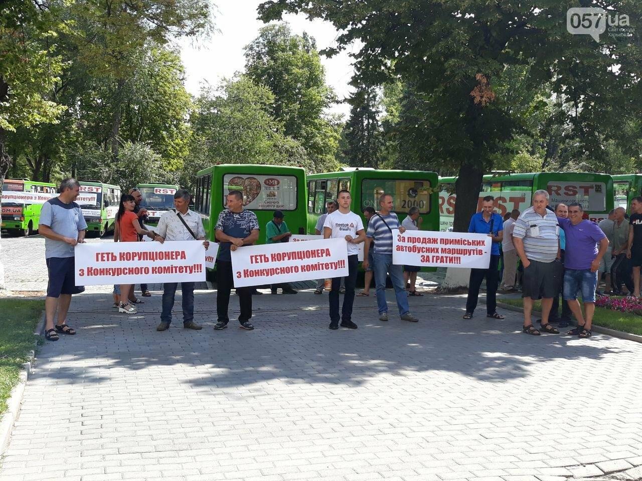 «Долой коррупцию»: в Харькове протестовали сотрудники самого крупного пассажирского перевозчика в области, - ФОТО, фото-17