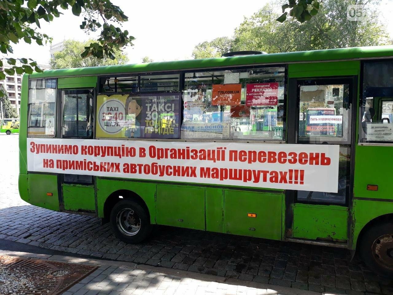 «Долой коррупцию»: в Харькове протестовали сотрудники самого крупного пассажирского перевозчика в области, - ФОТО, фото-14
