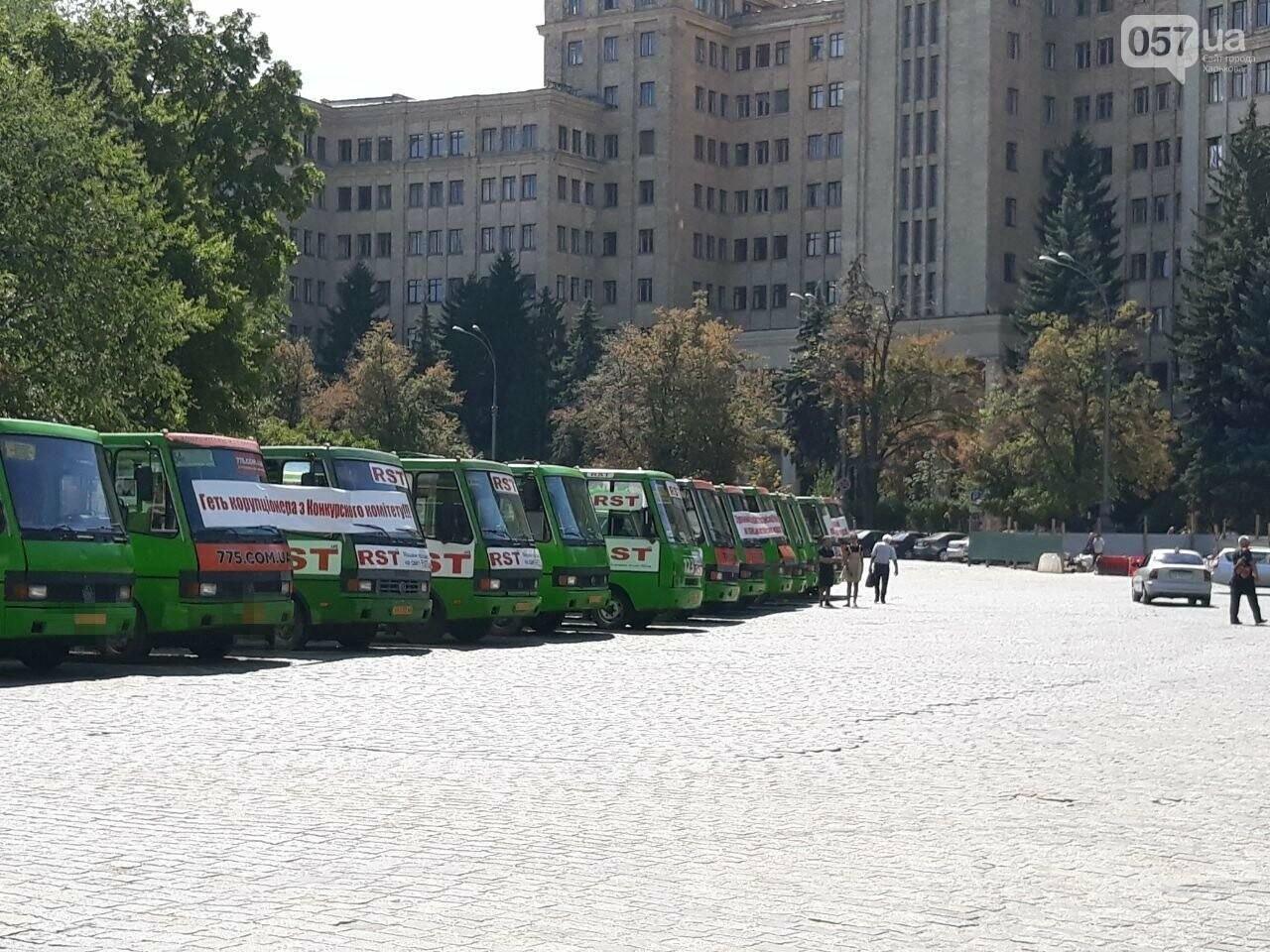 «Долой коррупцию»: в Харькове протестовали сотрудники самого крупного пассажирского перевозчика в области, - ФОТО, фото-8