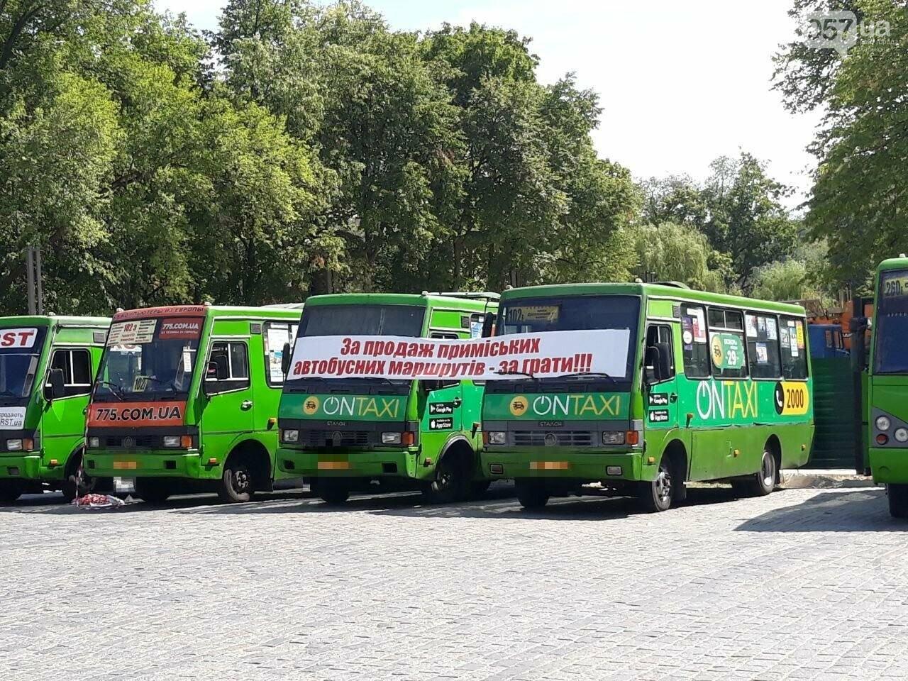 «Долой коррупцию»: в Харькове протестовали сотрудники самого крупного пассажирского перевозчика в области, - ФОТО, фото-9