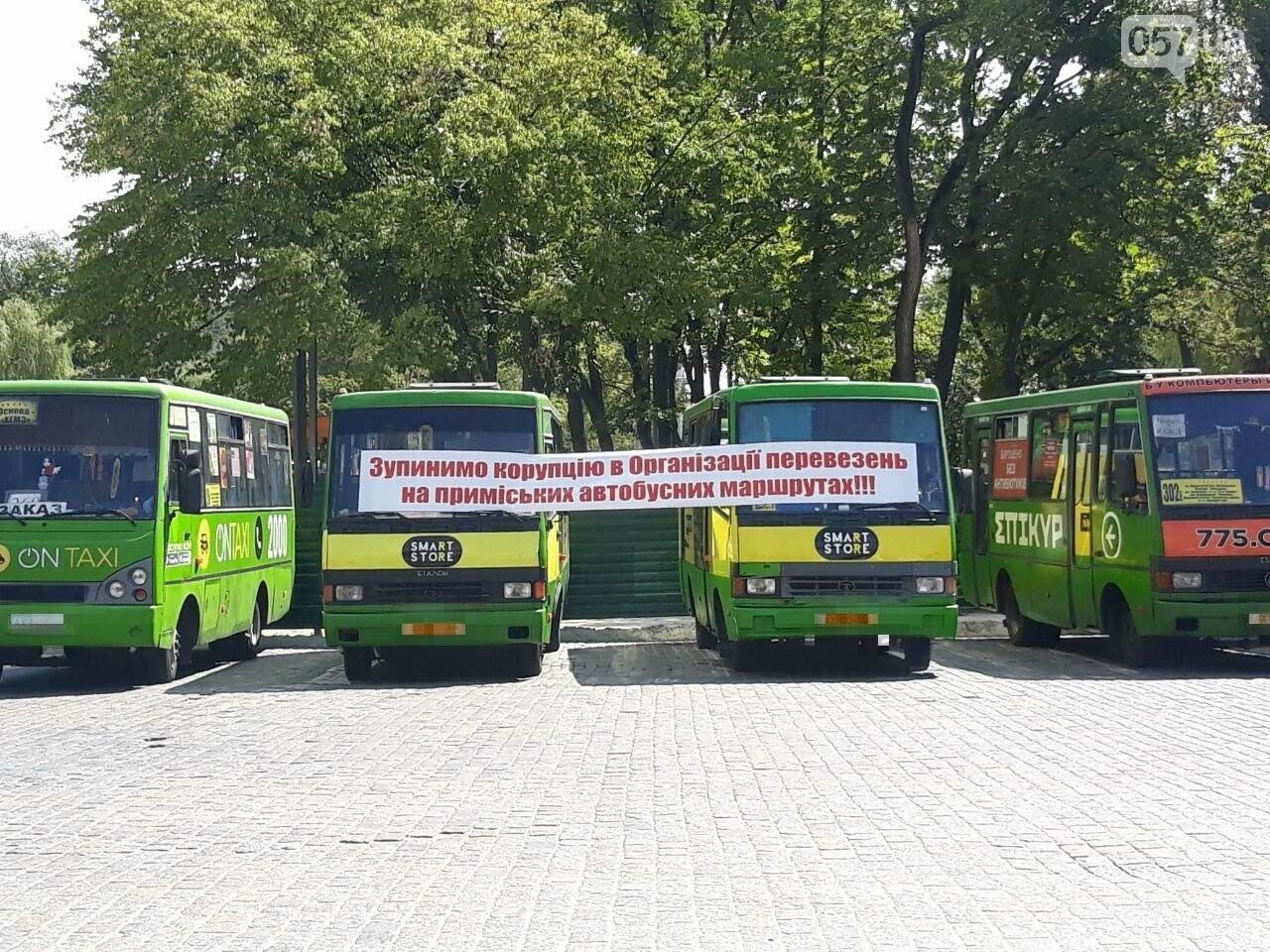 «Долой коррупцию»: в Харькове протестовали сотрудники самого крупного пассажирского перевозчика в области, - ФОТО, фото-10