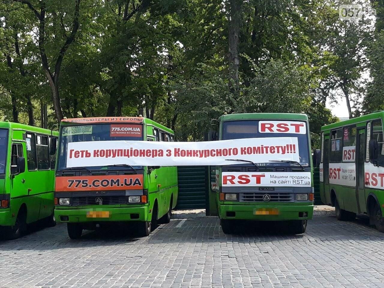 «Долой коррупцию»: в Харькове протестовали сотрудники самого крупного пассажирского перевозчика в области, - ФОТО, фото-11