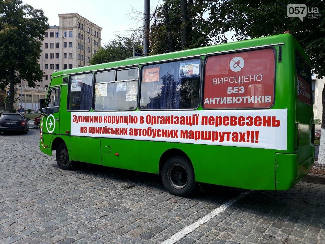 «Долой коррупцию»: в Харькове протестовали сотрудники самого крупного пассажирского перевозчика в области, - ФОТО, фото-15