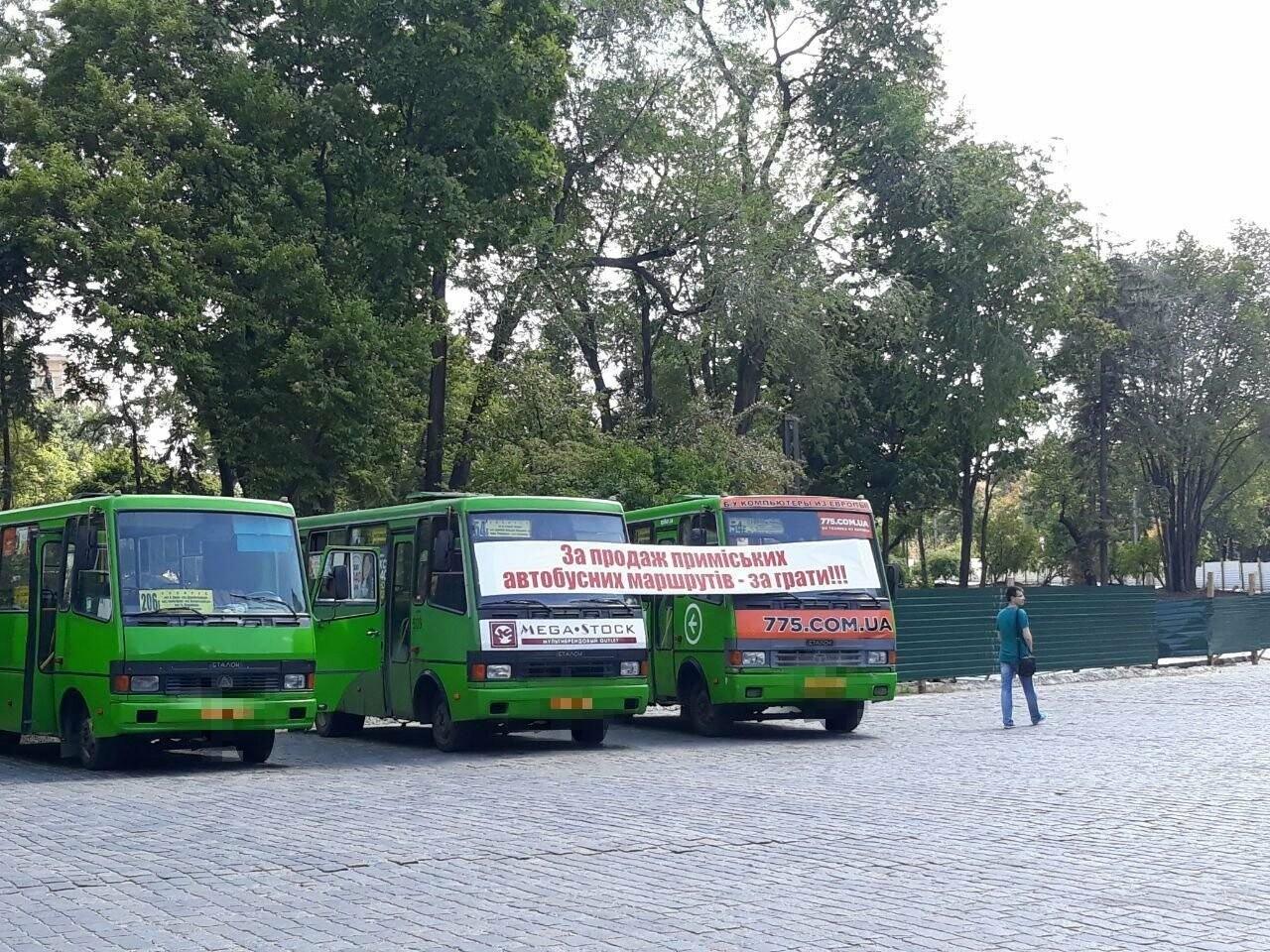 «Долой коррупцию»: в Харькове протестовали сотрудники самого крупного пассажирского перевозчика в области, - ФОТО, фото-12