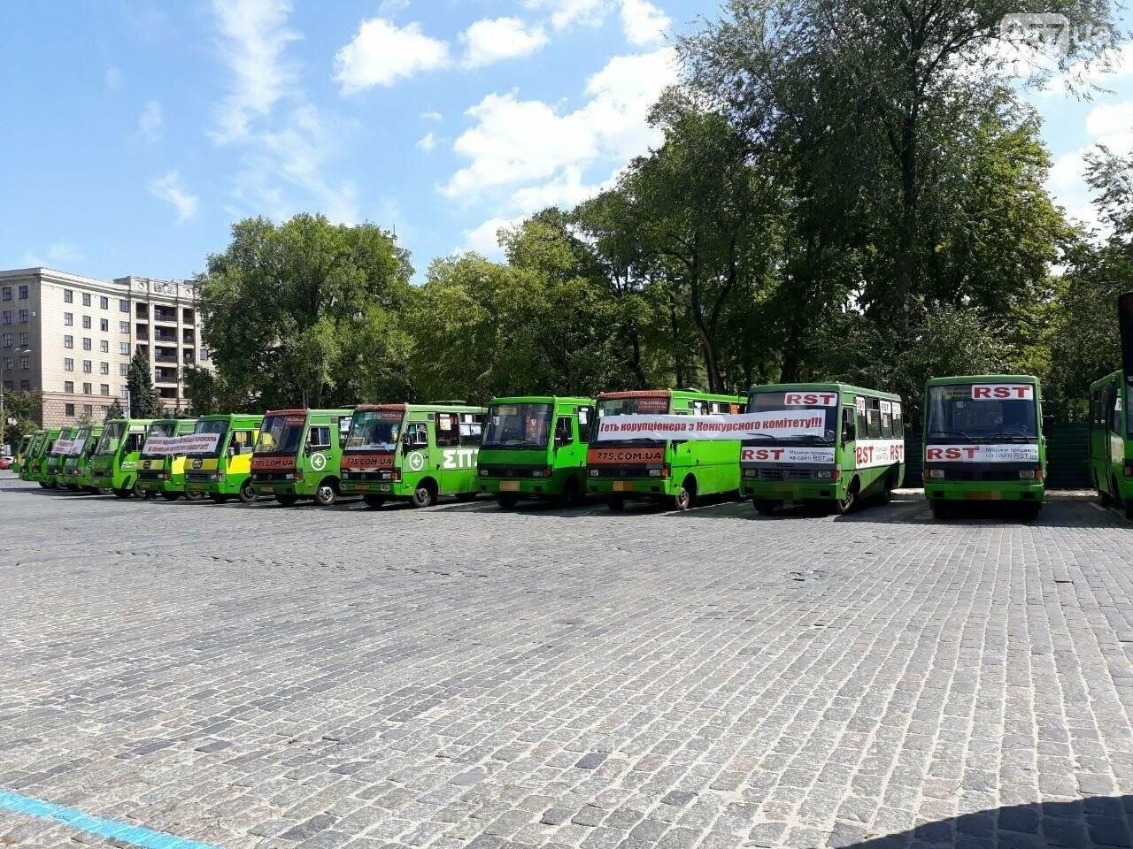 «Долой коррупцию»: в Харькове протестовали сотрудники самого крупного пассажирского перевозчика в области, - ФОТО, фото-7