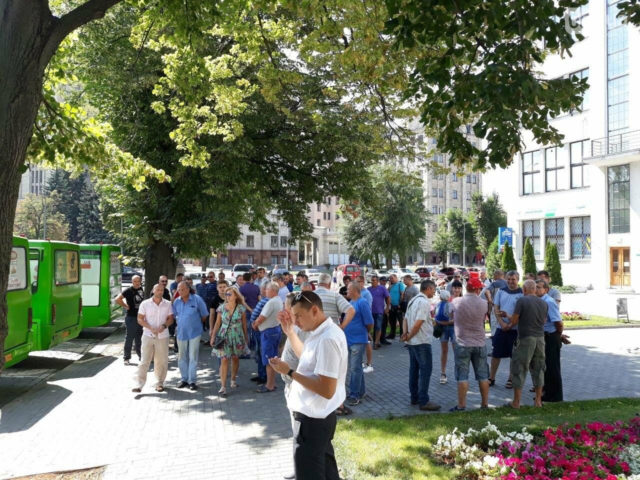 «Долой коррупцию»: в Харькове протестовали сотрудники самого крупного пассажирского перевозчика в области, - ФОТО, фото-2