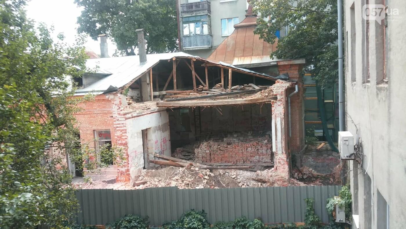 Дом «слуг народа»: в центре Харькова из-за стройки разрушают старинный особняк, - ФОТО, фото-7