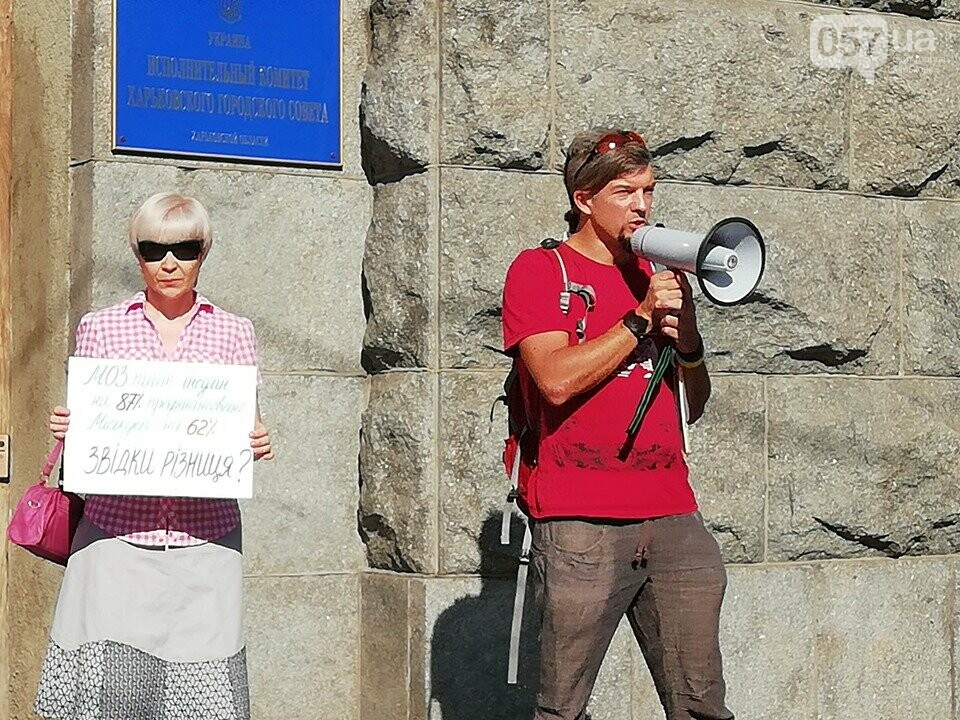 """""""Мы на 100% люди"""": в Харькове проходит пикет в поддержку диабетиков, - ФОТО, фото-7"""
