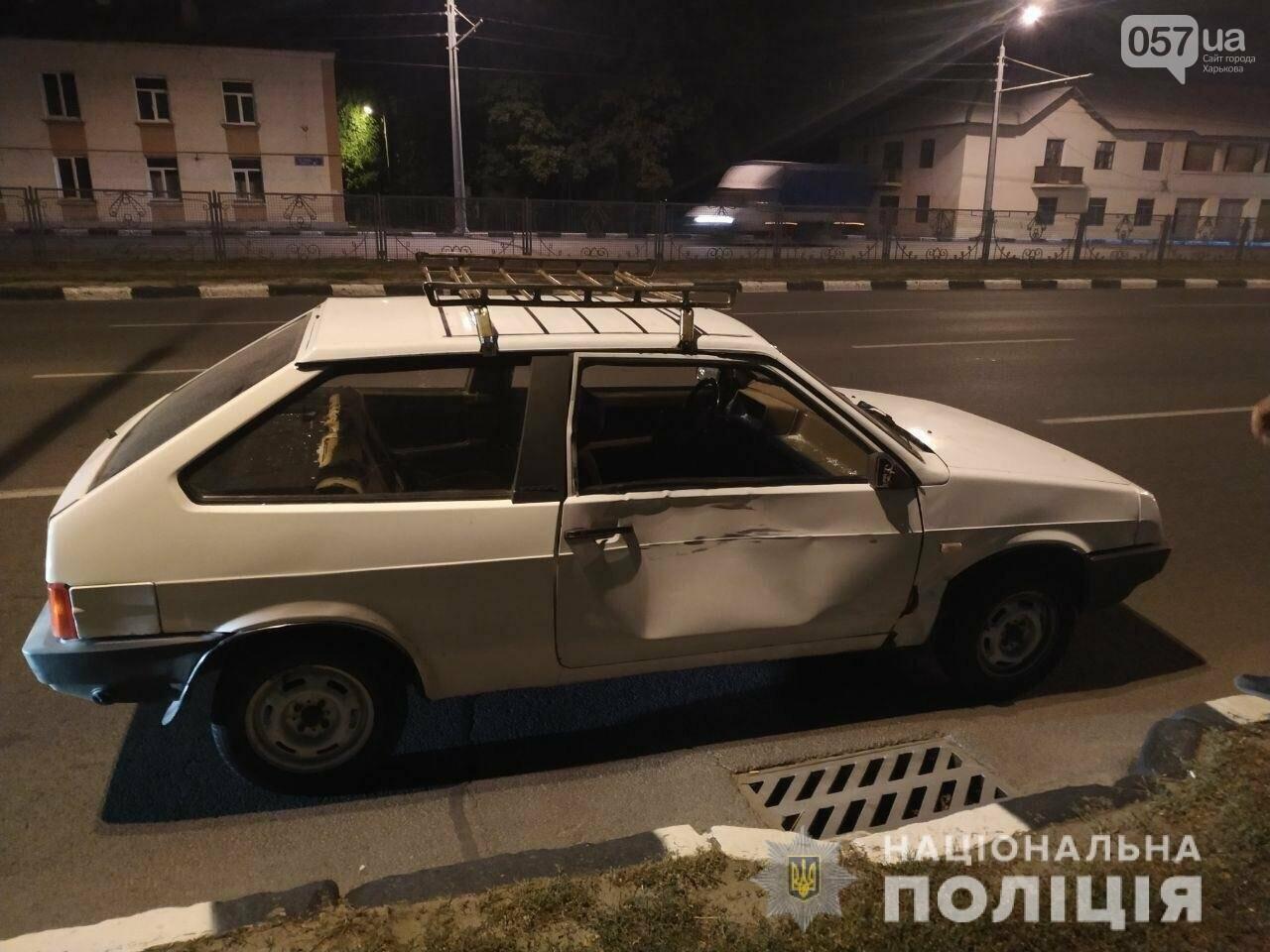 В Харькове «легковушка» насмерть сбила мужчину, - ФОТО, фото-1