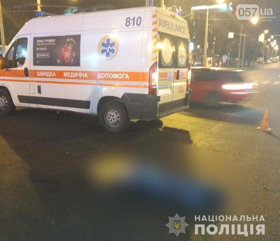 В Харькове «легковушка» насмерть сбила мужчину, - ФОТО, фото-2