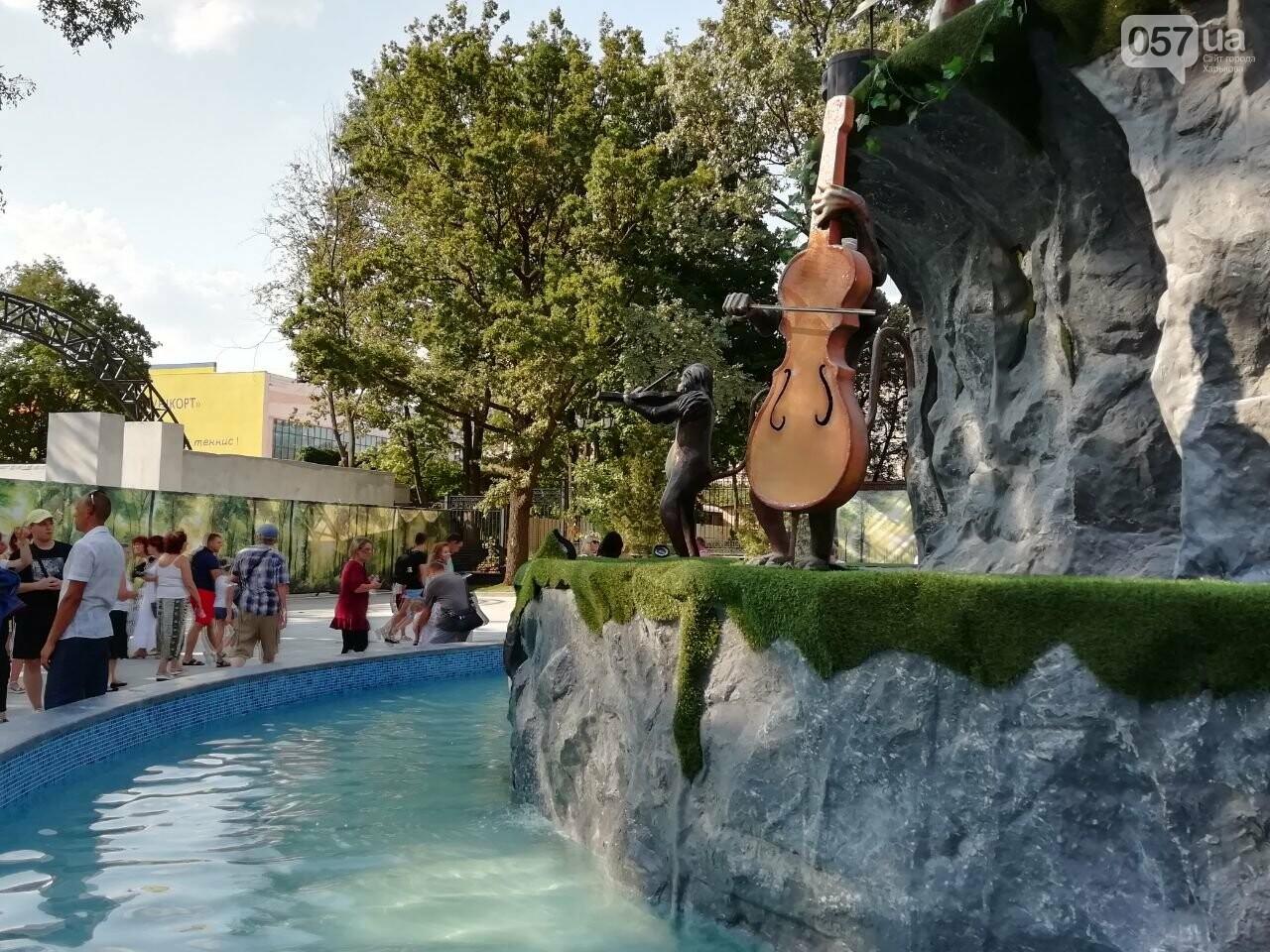 В центре Харькова появился новый фонтан и «Каскад» после реконструкции, - ФОТО, фото-1