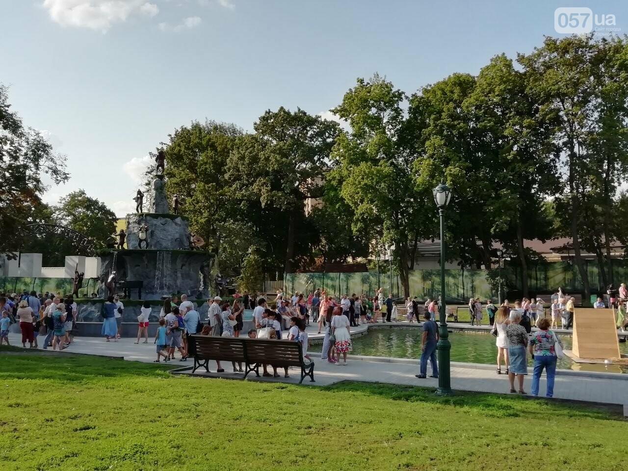 В центре Харькова появился новый фонтан и «Каскад» после реконструкции, - ФОТО, фото-6