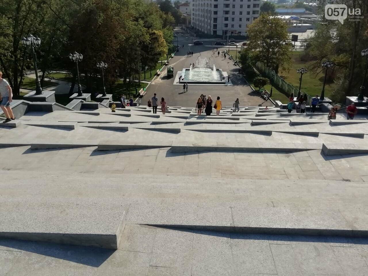 В центре Харькова появился новый фонтан и «Каскад» после реконструкции, - ФОТО, фото-14