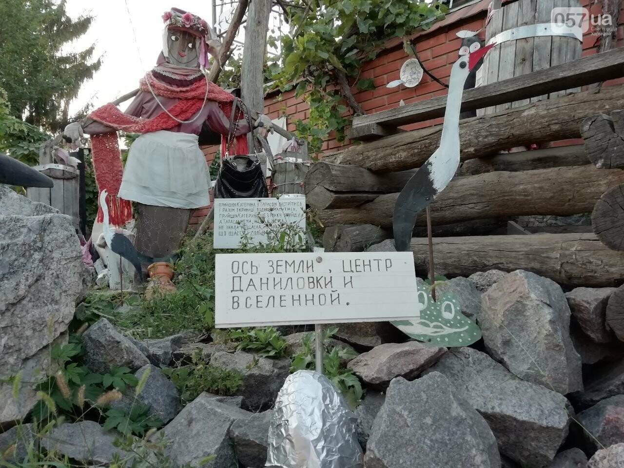 Инопланетные камни и фигуры мистических кукол: фоторепортаж уникальной коллекции харьковчанина, - ФОТО, фото-6