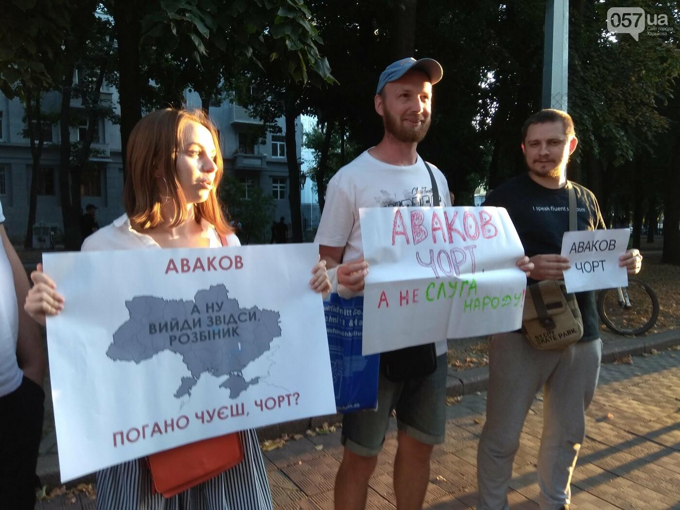 Харьковчане вышли на акцию протеста с требованием отправить в отставку Арсена Авакова, - ФОТО, фото-3