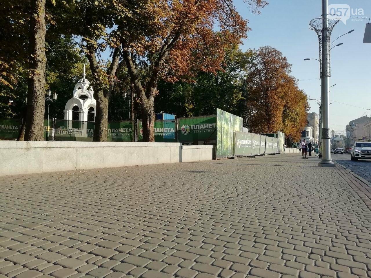 В Харькове за 20 миллионов отремонтируют «Зеркальную струю», - ФОТО, фото-1